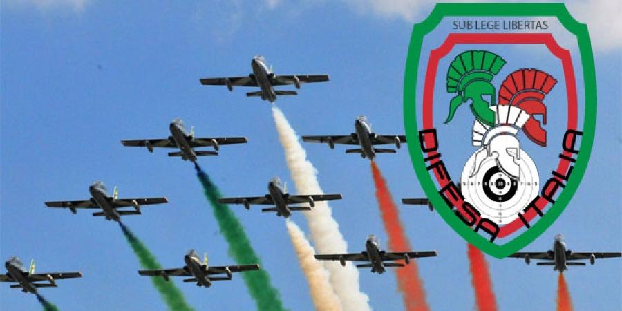Оборона Италия Italia